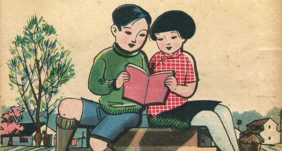 舊香居x臺灣商務特展